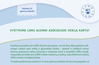 Vystykime LSMU Alumni asociacijos veiklą kartu!