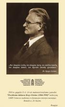 """Paroda """"Prezidentas daktaras Kazys Grinius (1866-1950)"""""""